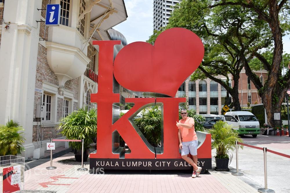 City Gallery, Merdaka Square, Kuala Lumpur, Malaysia