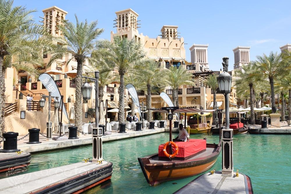 Арабската Венеция - Мадинат Джумейра (Madinat Jumeirah)