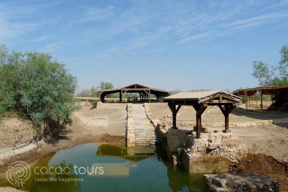 Betania River Jordan, Jordan