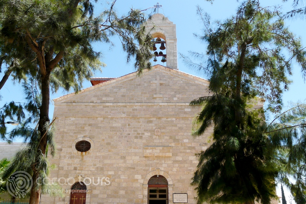 Saint George, Madaba, Jordan