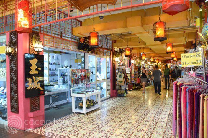 Централният пазар, Куала Лумпур, Малайзия