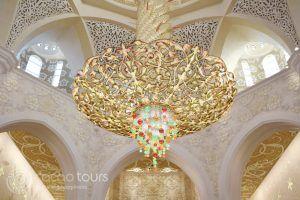 полюлей в джамията Шейх Зайед, Абу Даби, ОАЕ
