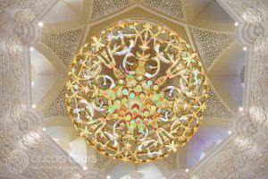 полюлей в джамията Шейх Зайед, Абу Даби, Обединени Арабски Емирства